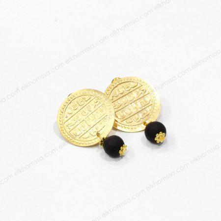 Boucles d'oreilles Jinan - El Khomssa