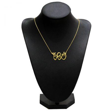 Collier Prénom - El Khomssa Bijoux & Accessoires Traditionnels