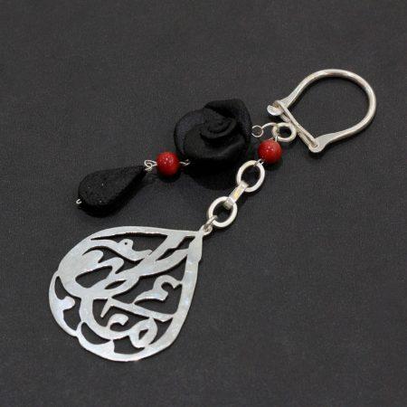 Porte clé calligraphie- El Khomssa Bijoux & Accessoires Traditionnels