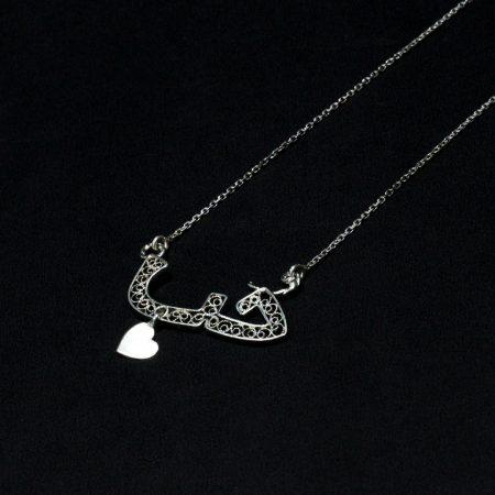 Collier Love - El Khomssa Bijoux & Accessoires Traditionnels