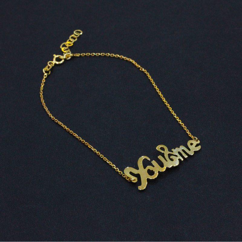 Bracelet de cheville You & Me - El Khomssa Bijoux & Accessoires Traditionnels